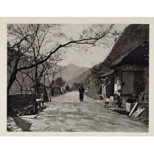 1930 Japanese Woman Village Road Shikoku Island Japan