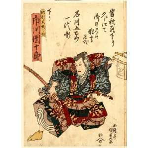 Print two actors in the role of Ishikawa Goemon. Ishikawa goemon