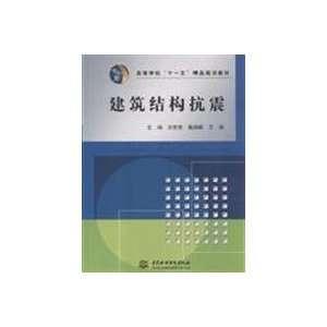 Paperback] (9787508464909): WANG TAO ZUO HONG LIANG DAI NA XIN: Books