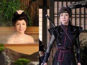Mito Komon Gaiden Kagero Ninja DVD BOX Kaoru Yumi