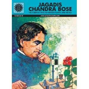 Jagadis Chandra Bose ( Amar Chitra Katha Comics ): Books