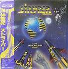 STRYPER   The Yellow And Black Attack JAPAN OBI LP w/sh